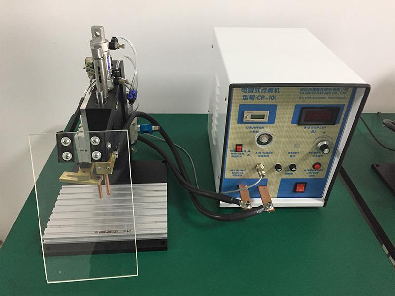 电容式点焊机