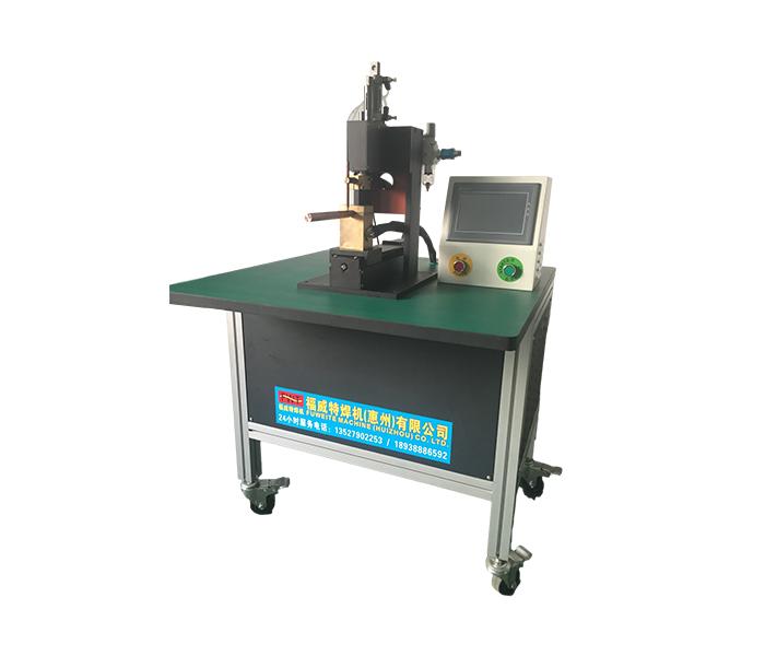 不锈钢滤网直线点焊机